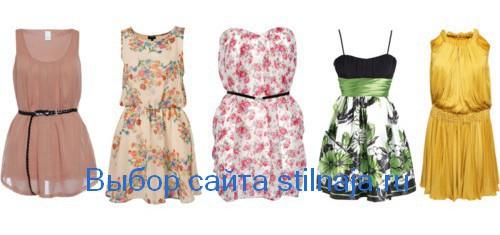 Летние модные платья и сарафаны.