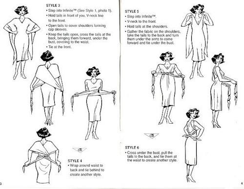 как сшить платье трансформер инфинити
