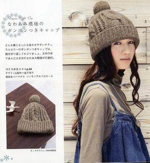 Красивые вязаные шапки